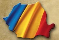 Redescoperă adevarata istorie a românilor