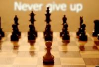 Nu renunța niciodată! Dar niciodată!
