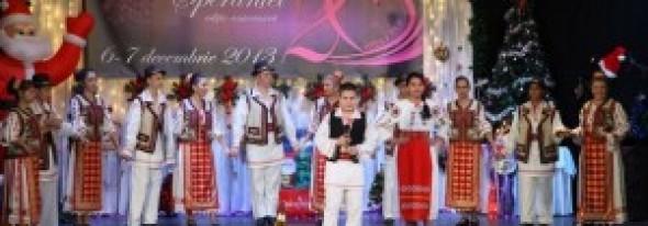 Telemaratonul Speranței, pentru tinerii suferinzi de distrofie musculară, la Timișoara